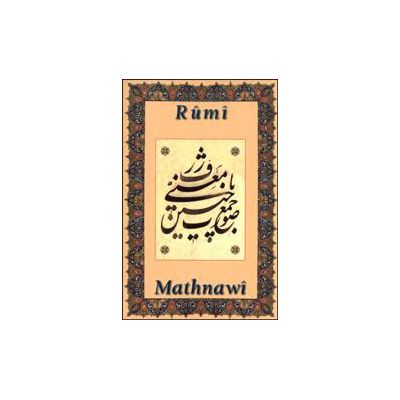 Mathnawi - cuplete spirituale