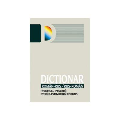 Dicţionar român-rus/ rus-român