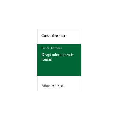 Drept administrativ roman