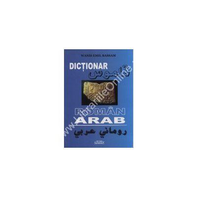 Dictionar ROMAN  - ARAB