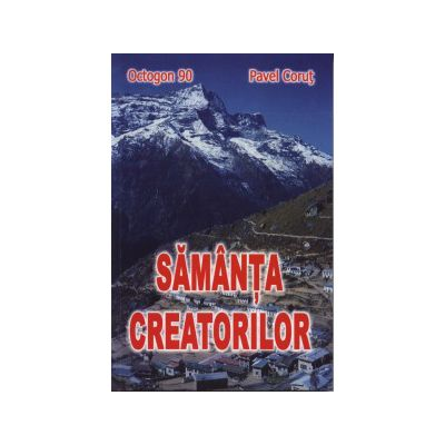 Samanta creatorilor