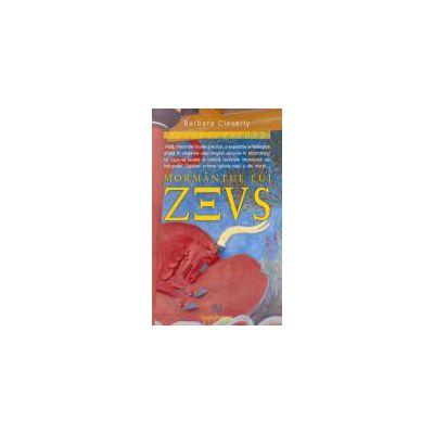 Mormantul Lui Zeus