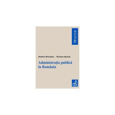 Administratia publica in Romania
