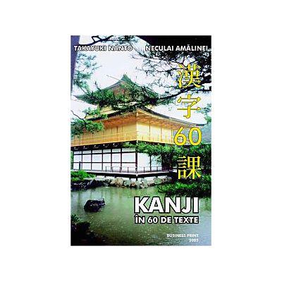 Kanji in 60 de texte