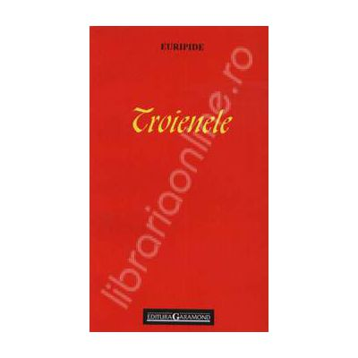 Troienele