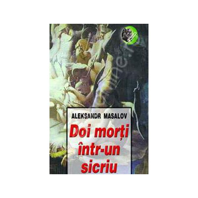 Doi morti intr-un sicriu
