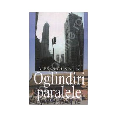 Oglindiri paralele