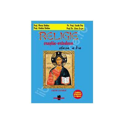 Religie crestin ortodoxa, Caietul elevului clasa a I-a