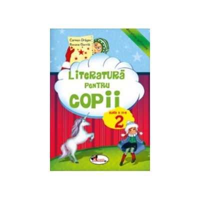 Literatura pentru copii, clasa a II-a (Disciplina optionala)