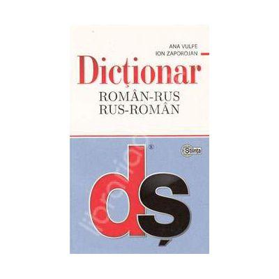 Dictionar Roman - Rus si Rus Roman (Editie Brosata)