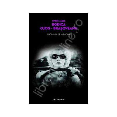 Anonima de miercuri (Editie, paperback)