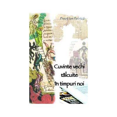 Cuvinte vechi talcuite in timpuri noi (Ion Petrica)