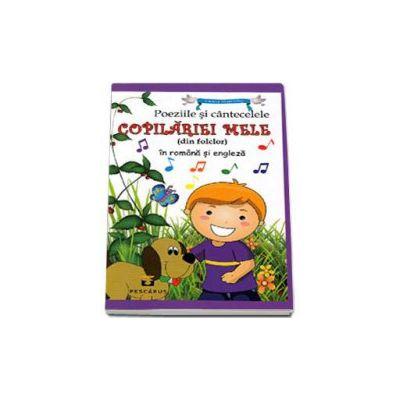 Poeziile si cantecelele Copilariei Mele (din folclor) in romana si engleza - Lumea copilariei