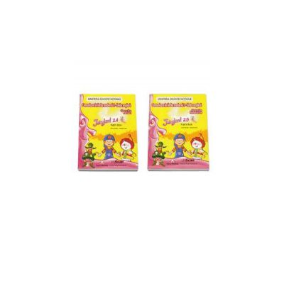 Fairyland 2A si 2B, Pupils Book. Manual de Limba Engleza pentru clasa a II-a - Semestrul I si Semestrul al II-lea, Contine editia digitala