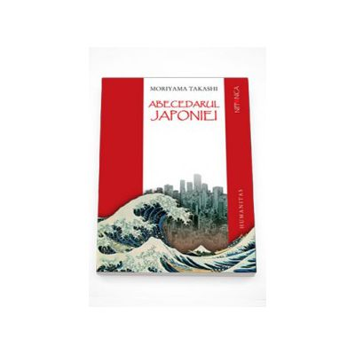 Abecedarul Japoniei - Moriyama Takashi
