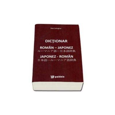Dan Sulugiuc, Dictionar Roman Japonez si Japonez Roman