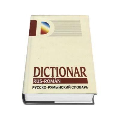 Dicţionar rus-român - Gheorghe Bolocan