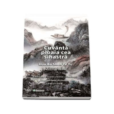 Cuvanta ploaia cea sihastra de Hua Ba Shan Ye Yu