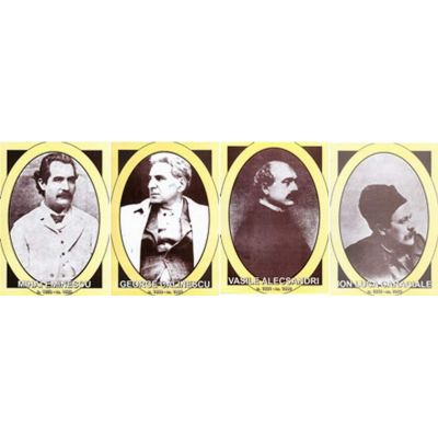 Scriitori romani. Portrete