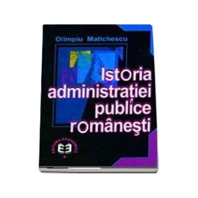 Istoria administratiei publice romanesti