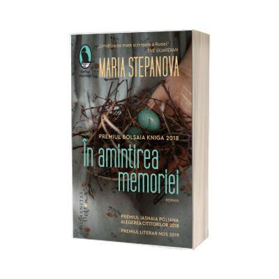 In amintirea memoriei, Maria Stepanova, Humanitas