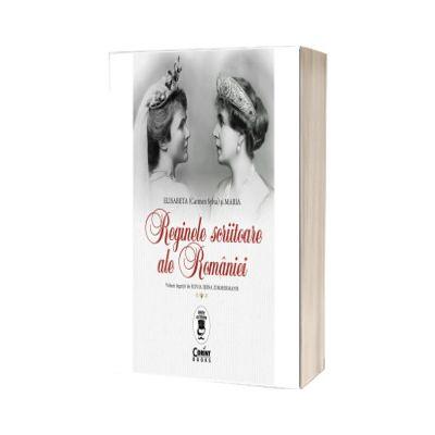 Reginele scriitoare ale Romaniei