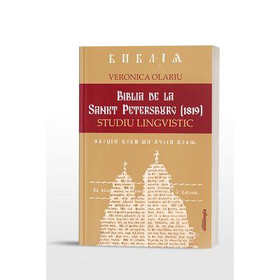 Biblia de la Sankt Petersburg (1819) - Studiu lingvistic, Veronica Olariu, Doxologia