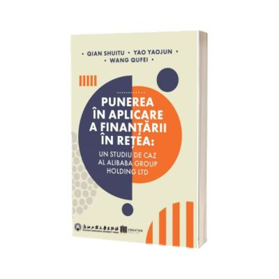 Punerea in aplicare a finantarii in retea, Qian Shuitu, Creator