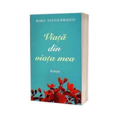 Viata din viata mea, Maria Pastourmadzis, EGUMENITA